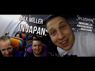 Max Miller In Japan.FULL MOVIE | Lushyn Films