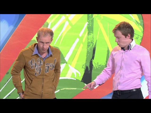 Летний кубок 2013 - Триод и Диод - Большое приветствие
