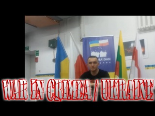 Поляк отвечает российскому террористу Гиви / Pole responded to the Russian terrorist Givi