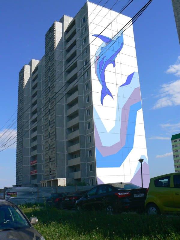 """Первый областной конкурс- фестиваль """"Мир цвета"""""""
