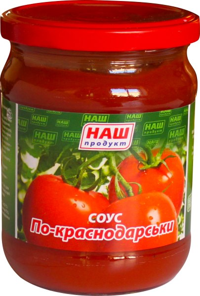 Соус пастеризований по-краснодарськи, 485 г, Наш продукт!