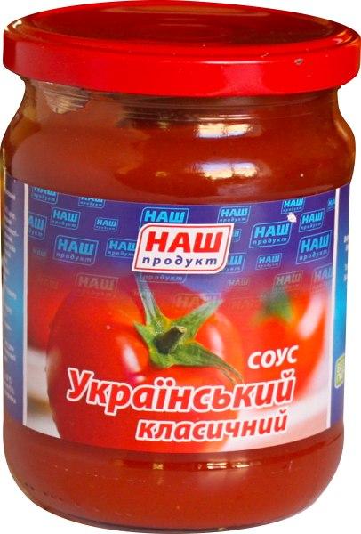 Соус пастеризований УКРАЇНСЬКИЙ КЛАСИЧНИЙ, 485 г, Наш продукт!