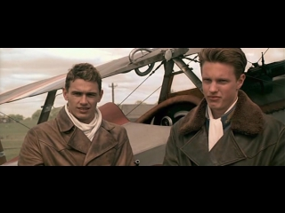 Эскадрилья «Лафайет» (Flyboys)