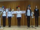 Уфа, фестиваль немецкой песни.