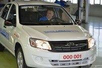 29 ноября 2011 - АВТОВАЗ: Запуск в серийное производство Lada Granta