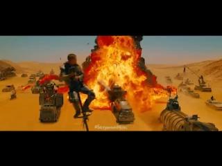 Безумный Макс: Дорога ярости | Mad Max: Fury Road (2015) - Русский ТВ ролик №3