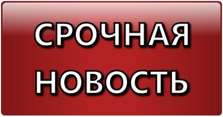 Теракт в Донецке был инициирован террористами по указке из Москвы. Путину все мало, - Антон Геращенко - Цензор.НЕТ 9474