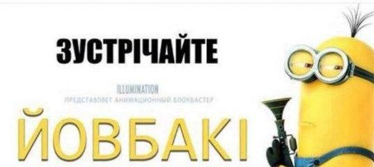 Я уже написал заявление о сложении депутатских полномочий, - Насиров - Цензор.НЕТ 1507