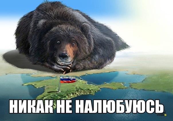 первая лига украина смотреть онлайн