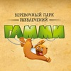Сеть Веревочных парков развлечений Гамми г. Уфа