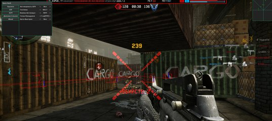 Чит - Hesoolver v2 6 4 1! NEW! - Читерский форум - Multi-Cheats com