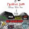 """""""Гулівер Jam"""" - 17.10 - Полтава - DisneyDirtPark"""