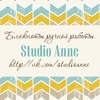 Studio♥Anne: Блокноты ручной работы. Скрапбукинг