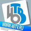 46tv.ru Первое курское интернет телевидение