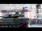Репетиция Парада Победы в Москве 4 Мая 2015 года