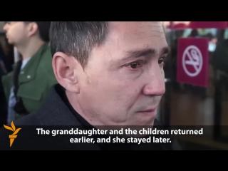Pulkowo: Uçar heläkçiligi barada habaryň gowşan pursady