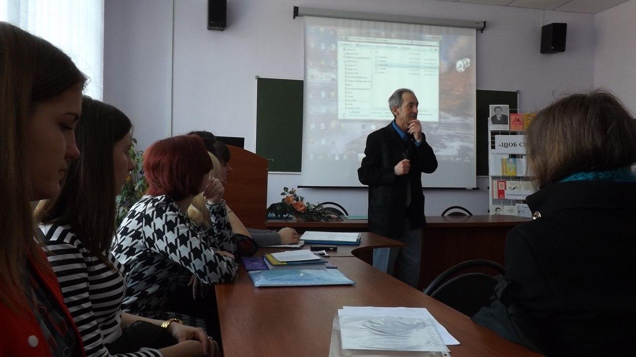 визначн памятки украни презентаця нмецькою мовою