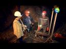 Посторонним вход разрешен Изумрудные копи Урала Малышевский рудник