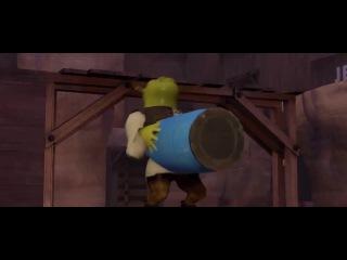 Shrek КЕК Шрек под Бората