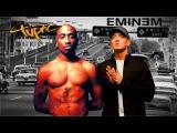 2Pac ft. Eminem - Unstoppable (with Lyrics) HD 2014