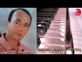 [ Талыши онлайн ] Semed Talysh – Ayriliq (Talyshi Online)