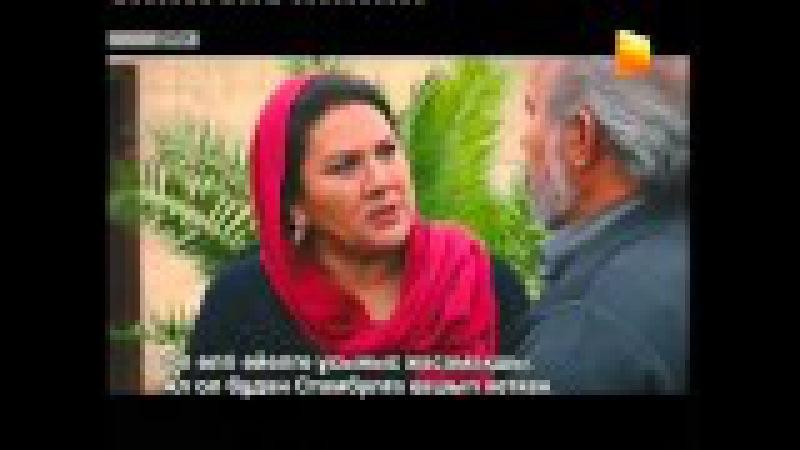 Госпожа Дила Dila Hanim серия 33