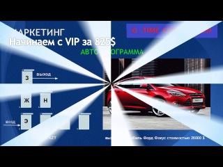 Презентация G-TIME CORPARATION Lili mustaeva