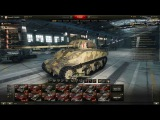 Моды от Amway921 - 0.9.5 World of Tanks модпак 9.5