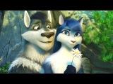 Волки и овцы | Мультфильм | Трейлер