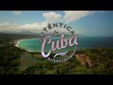 Аутентичная Куба - горящие туры на Кубу все включено