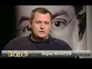 DROZDOV: Гість Остапа Дроздова - Борис Філатов