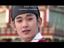 The Moon That Embraces The Sun (2012)