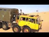 Tatra 813 8x8 Offroad Sand Tunesien Action Sandblech - Africa Deutz Turbo V12 Power