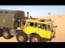 Tatra 813 8x8 Offroad Sand Tunesien Action Sandblech Africa Deutz Turbo V12 Power