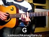 Леонид Агутин - На сиреневой луне Тональность ( G ) Как играть на гитаре песню
