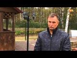 В заповеднике Кузнецкий Алатау построен первый в Кузбассе реабилитационный центр для птиц