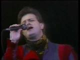 Песняры - Беловежская пуща (1990)