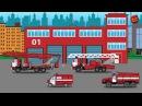 Машинки. Пожарная машина. Машины для детей. Мультики про машинки.