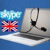 New Way | Английский по Skype