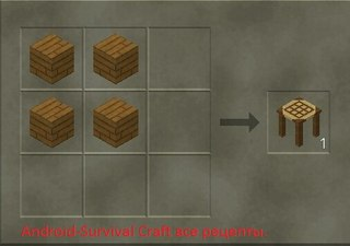 Survivalcraft рецепты - фото 2