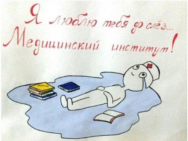 куни медицина:
