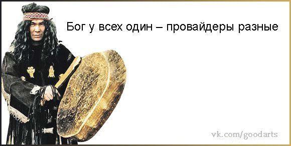 знакомства г:
