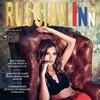 Russian Inn. Журнал о жизни в Испании