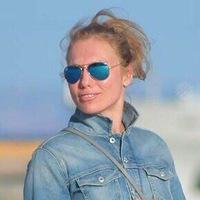 Екатерина Озябкина