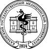СНК по клинической иммунологии и аллергологии КГ
