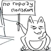 Кенгуру Питерское