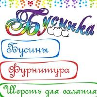 businka_biju