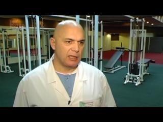 Ортопедическое сидение-тренажёр