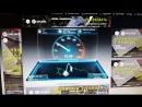 Flex 50 mb. - тест.