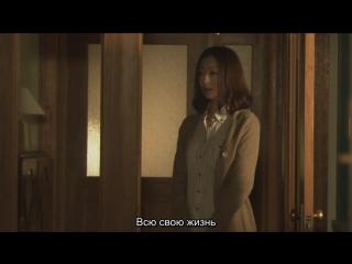 [Aragami] Mother e10